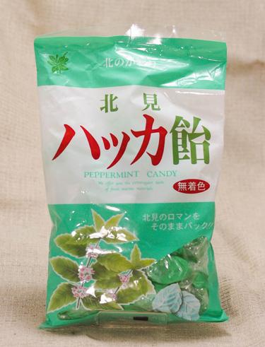 http://dosanko-ichiba.net/wp-content/uploads/2012/06/d000001.jpg