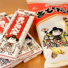 日本一きびだんご